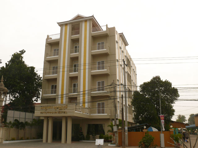 Sovannphum Hotel View